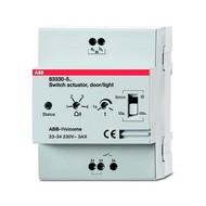 2CKA008300A0123 - Модуль активации внешнего устройства