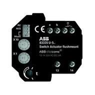 2CKA008300A0335 - Модуль активации внешнего устройства