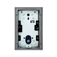 2CKA008300A0244 - Коробка монтажная, для установки в нишу, размер 1/2, цвет камень