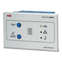 2CSM273063R1521 - Панель дист.сигнализации QSD-DIG 230/24