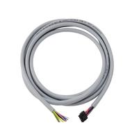 2CCS800900R0541 - Шлейф S800-RSU-CP